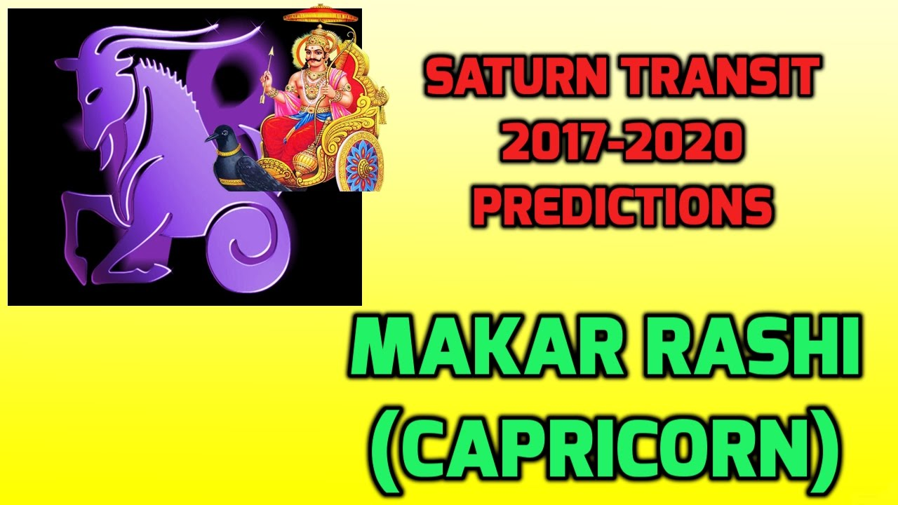 Makara Rashi 2019-2020 Predictions | Capricorn Moon Sign