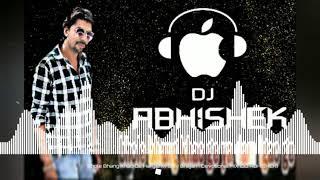 Bhole Bhang khaoge ya Dam lagao Ge (dj abhishek) mix