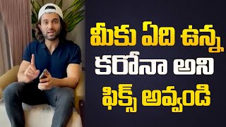 Vijay Devarakonda Emotional Request to People About India's Situation