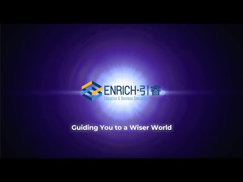 Introduction to the Enrich Program