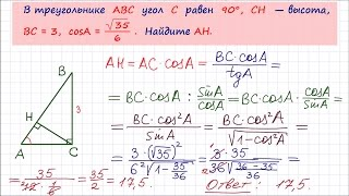 Задание 6 ЕГЭ по математике. Урок 8