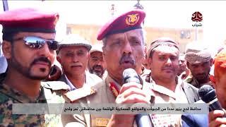 محافظ لحج يزور عددا من الجبهات والمواقع العسكرية الواقعة بين محافظتي تعز ولحج
