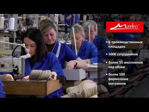 Марко - обувной бренд Республики Беларусь