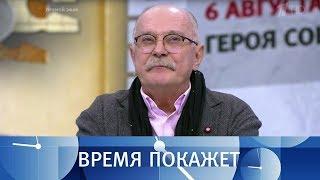 Память о победе. Время покажет. Выпуск от 08.02.2019