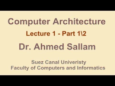 Computer Architecture - تنظيم وبناء الحاسب