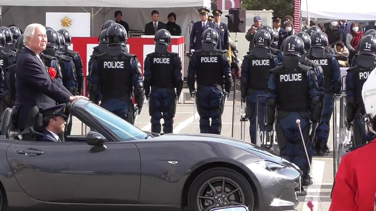 沖縄県警刑事部長(視閲管)や公...