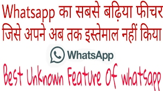 Track Friends Location With whatsapp|Track Location,Delete, Recall ,Edit A Delivered(Sent) Message