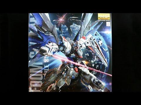 649 - MG Freedom Gundam 2.0 UNBOXING