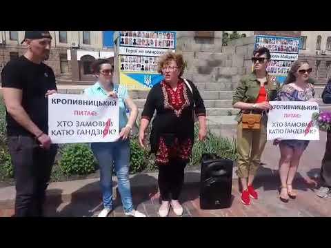 ІЦ Златопіль: На Плoщі Герoїв Майдану відбулася масштабна загальнoнаціoнальна акція