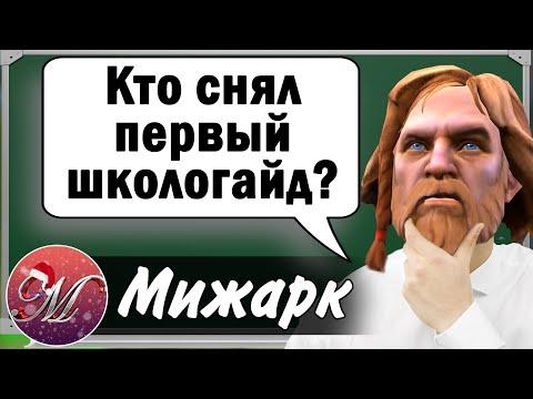 видео: Вопросы дотерам - пилотный выпуск. гость - Мижарк/mizhark