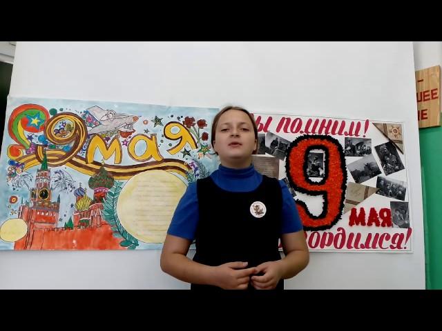 Изображение предпросмотра прочтения – КристинаТинякова читает произведение «Рассказ танкиста» А.Т.Твардовского