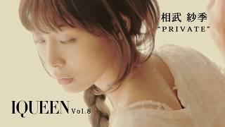 http://hanatane-music.blogspot.jp/2012/04/iqueen.html.