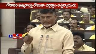 YS Jagan Vs Chandrababu Naidu   War of Words over Pushkar Stampede   AP Assembly   HMTV