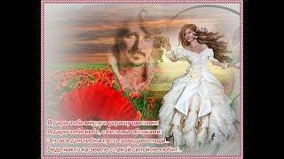 Веселая песенка - Дарю...весь мир! Доброе утро! Удачного дня...