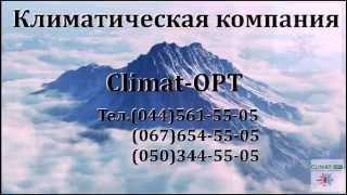 Тепловые Завесы - Классификация(, 2015-10-07T12:43:34.000Z)