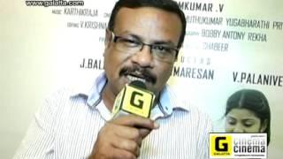 Veyilodu Vilaiyadu Team Speaks About The Movie