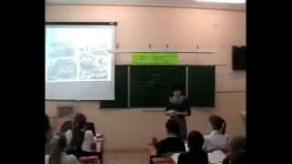 Открытый урок татарского языка