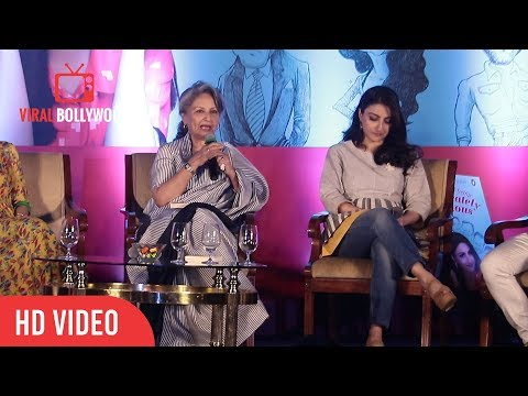 Sharmila Tagore At Soha Ali Khan Book Launch | The Perils of Being Moderately Famous