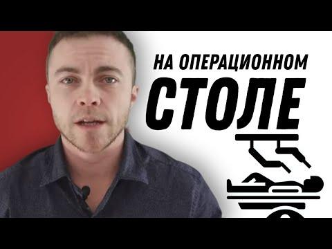 💉 Мастэктомия через ареолы -- Операция целиком [хирург: Руслан Петрович]