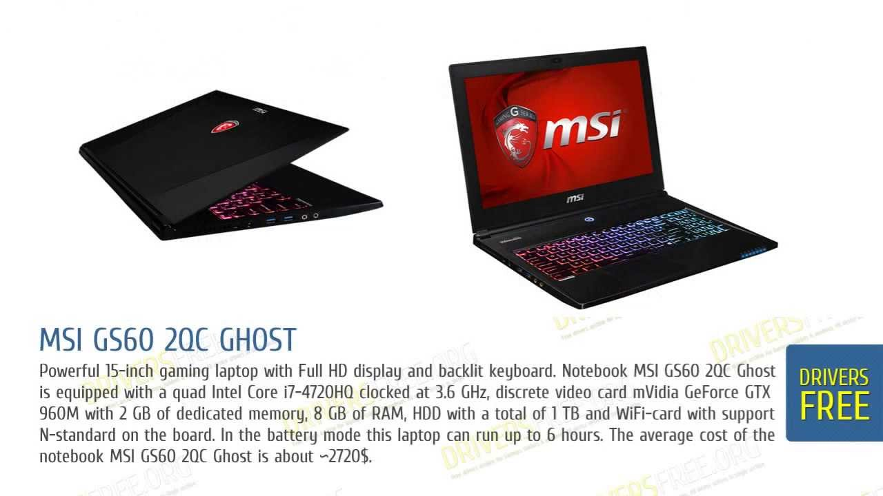MSI GS60 2QC GHOST REALTEK CARD READER DRIVERS FOR WINDOWS 7