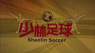 Убойный футбол (2017) - Трейлер [HD]