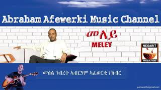 Eritrea  music  Abraham Afewerki   - Meley/መለይ  Official Audio Video