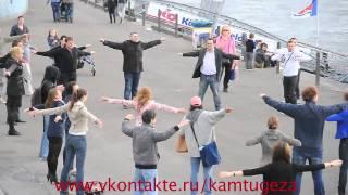 "Download Германия - флэшмоб ""русская зарядка"", Дюссельдорф Mp3 and Videos"