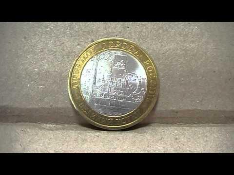 Где продать юбилейные монеты 10 рублей 2000-2014 годов в Москве?