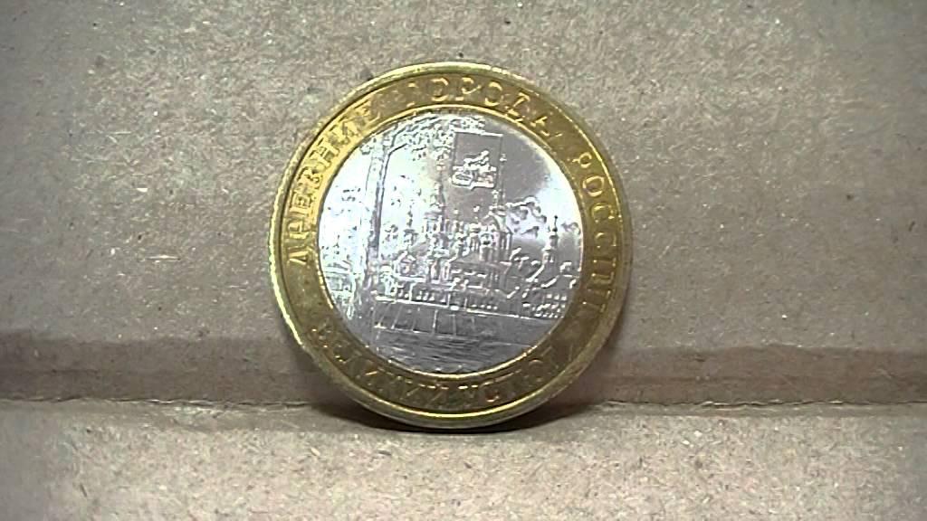 Продать юбилейные монеты новосибирск монета 2001 гагарин