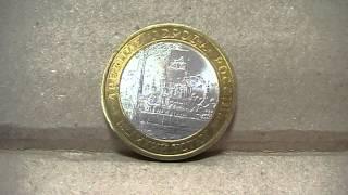видео юбилейные монеты