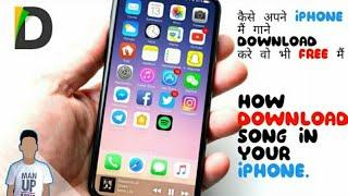how download song in your iphone कैसे अपने iphone में गाने डाउनलोड करे