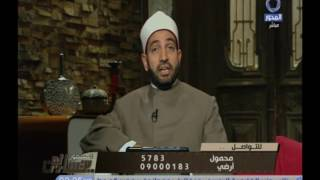 سالم عبد الجليل: طاعة النبى مقرونة بطاعة الله تعالى.. فيديو