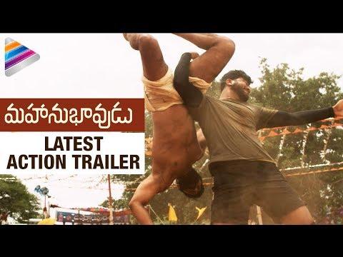 Mahanubhavudu Movie Action Trailer   Sharwanand   Mehreen   Thaman S   Maruthi   #Mahanubhavudu