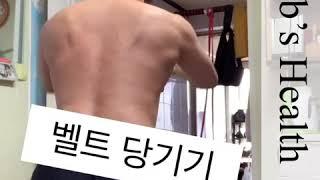 운동하는청소년지도사(7탄)