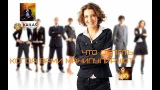 Как добиться успеха в жизни Эзотерические советы Андрея Дуйко видео эзотерика саморазвитие