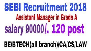 SEBI RECRUITMENT 2018 || Assistant manager( grade A ) all information