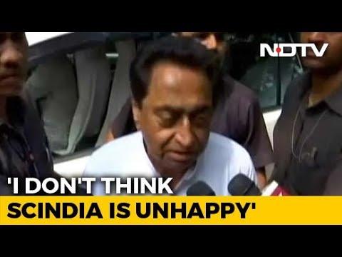 """Don't Think Jyotiraditya Scindia's Angry"": Kamal Nath On Fight Over Post"