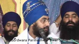 Shaheed Baba Deep Singh Ji Sant Baba Ranjit Singh Ji (Dhadrian Wale) Part 1