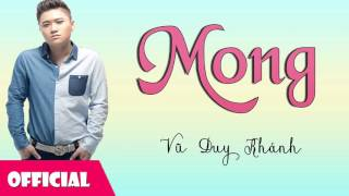 Mong - Vũ Duy Khánh [Official Audio]