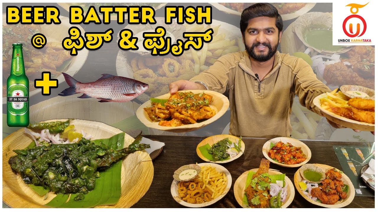 The Best Beer Batter Fish🍺 at Fish & Fries | Jalebi Masala Fry | Kannada Food Review