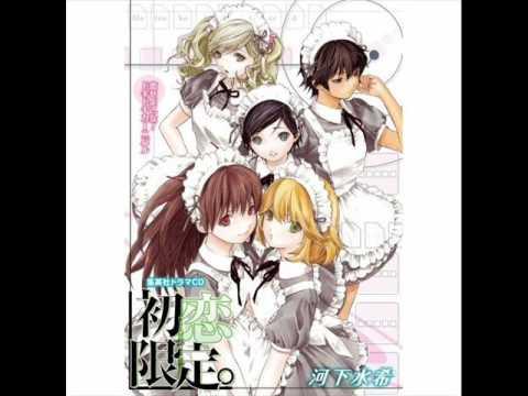 ~Hatsukoi Limited ending full~