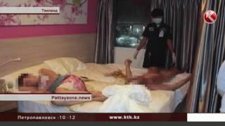 Таиландские СМИ описали подробности смерти казахстанца