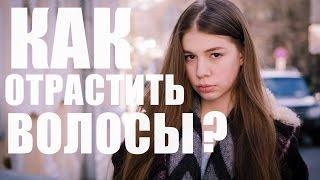 видео МАСКА ДЛЯ УСКОРЕНИЯ РОСТА ВОЛОС И ОТ ВЫПАДЕНИЯ