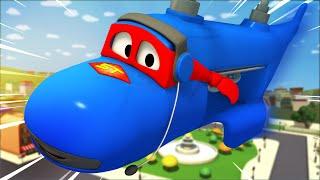 Детские мультики с грузовиками - Грузовой вертолёт - Трансформер Карл в Автомобильный Город 🚚 ⍟