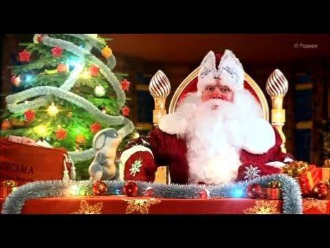 Новогодняя Сказка от Деда Мороза - Снежные бабочки