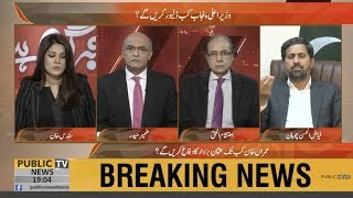 Fayyaz-ul-Hassan Chohan talks about performance of CM Punjab Usman Buzdar