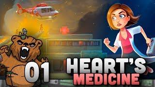 Heart's Medicine #01