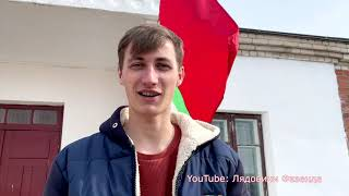 ЛЮБОВЬ ОНА ТАКАЯ !!!  Александр Сенюта - студент.