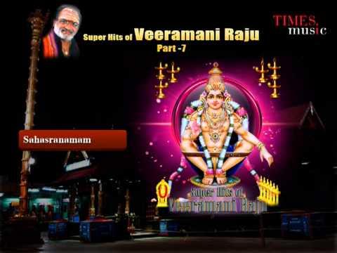 Super Hits Of Veeramani Raju - Ayyappa Sahasranamam