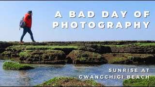 When Bad Days Happen: Landscape Photography on Jeju Island